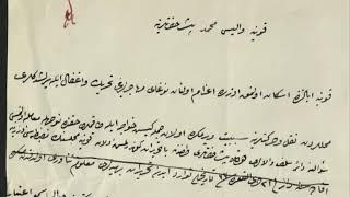 Nogay Muhacirleri (Konya valisi Mehmet Paşa'ya hitaben)