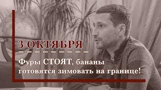 Третья часть киноэпопеи: Александр Иванов о сертификации продукции