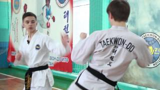 Уроки самообороны из боевого тхэквондо