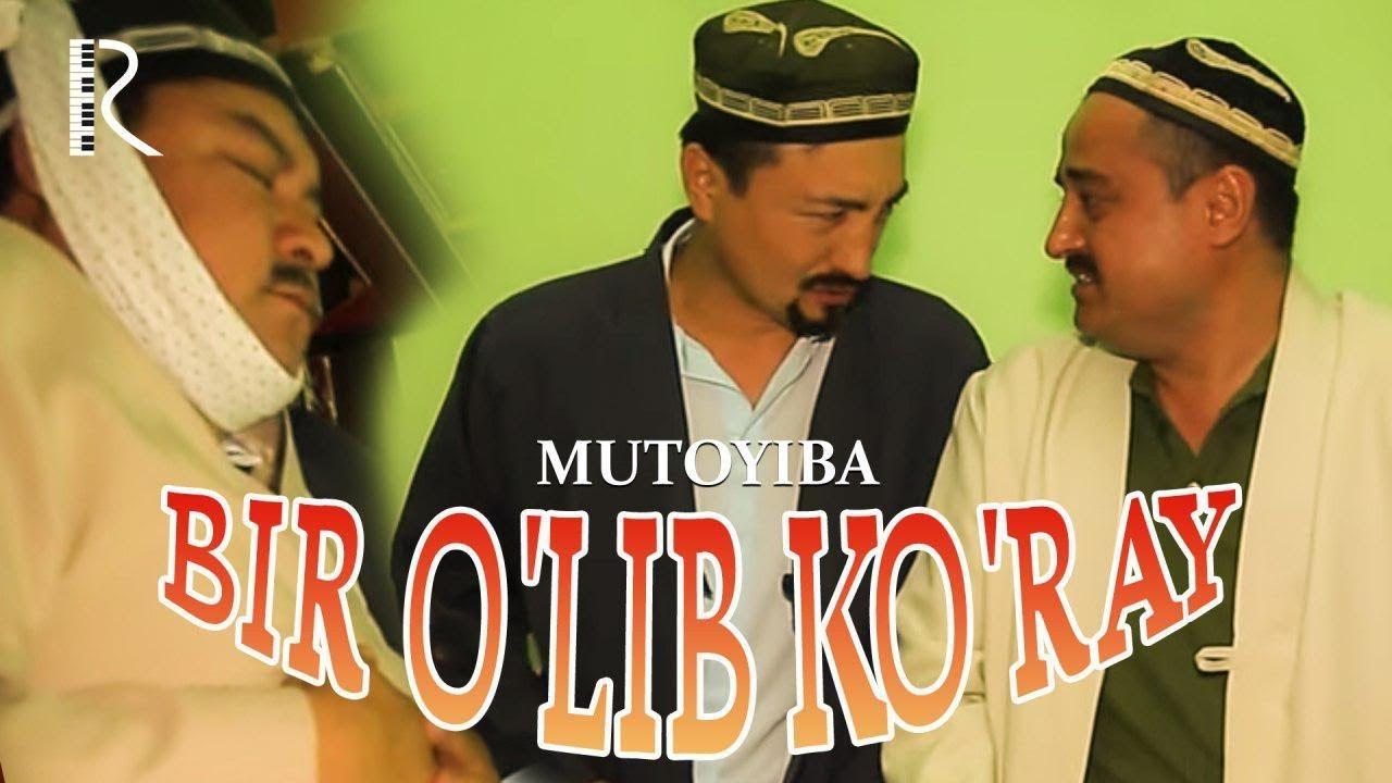 Mutoyiba - Bir o'lib ko'ray | Мутойиба - Бир улиб курай (hajviy ko'rsatuv)
