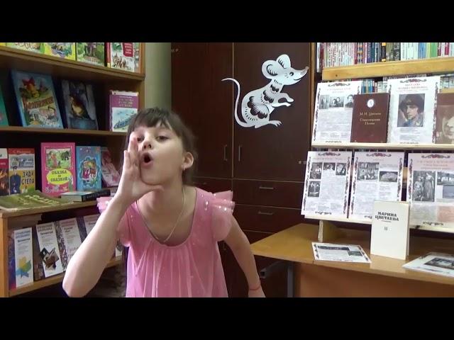 Изображение предпросмотра прочтения – ВикторияДмитриева читает произведение «Розовый домик» М.И.Цветаевой