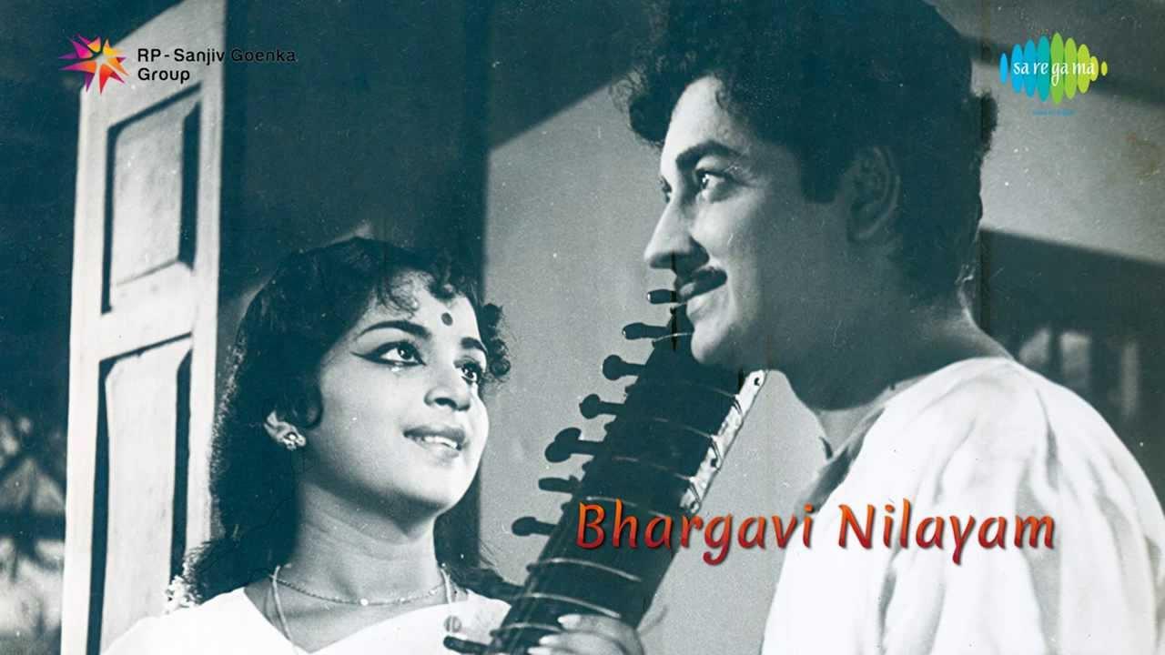 Bhargavi Nilayam | Ekanthathayude song - YouTube