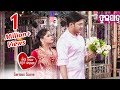 New Jatra Serious Scene - ଧଳା ଗୋଲାପ ମତେ ପସନ୍ଦ ନାହିଁ Dhala Golap Mate Pasand Nahin | LCPK