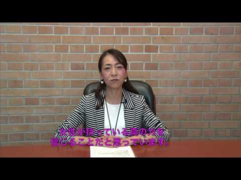【あしたの人事online】森本千賀子 株式会社リクルートエグゼクティブエージェント