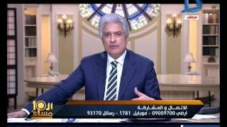 الابراشي عن عودة طارق عبدالجابر :' محدش يقدر يمنع أي مصري يرجع لبلده'