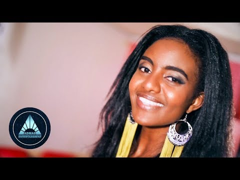 Shewit Kifle - Wedeley (Official Video) | ወደለይ - New Eritrean Music 2019