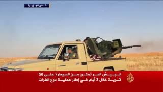 الجيش الحر يتقدم شمال سوريا على حساب الأكراد