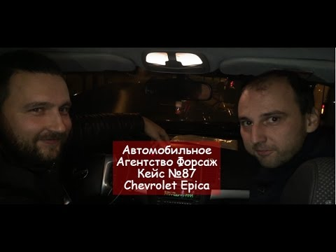 Chevrolet epica 2010 технические характеристики