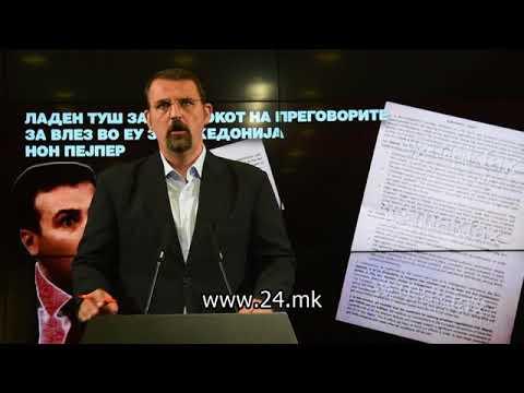 ВМРО-ДПМНЕ: Нон-пејперот од европските државници ги распрсна лажните надежи