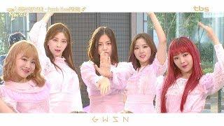공원소녀(GWSN) - Puzzle Moon(퍼즐문) - 팩트iN스타