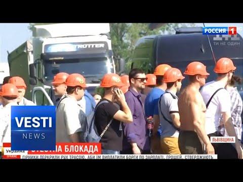 Ukraine Wants to