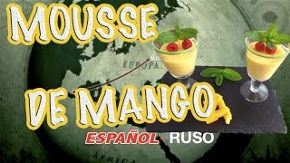 Как готовить мусс из манго. РЕЦЕПТ - Mousse de mango - с субтитрами - Video explicativo 21.