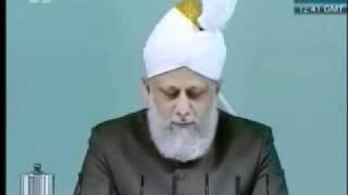 Проповедь Хазрата Мирзы Масрура Ахмада (06-08-10) часть 4