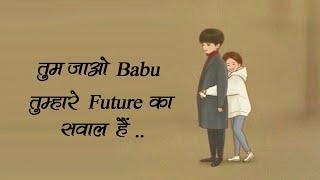 Mere Dost Sambhal || New Sad Status 2021|| New Whatsapp Status 2021 ||   Rahul Aashiqui Wala