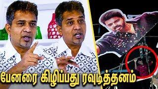 Araathu Srinivasan Interview on Sarkar Controversy | Vijay | ADMK