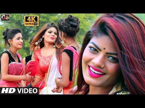 2019 Viral Arkestra 4K HD VIDEO SONG | Bangal Wali Gajab Gadrail Biya | #Guddu Garasi#Bhojpuri