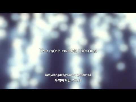TRAX- 창문 (Blind) lyrics [Eng.   Rom.   Han.]