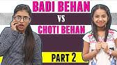Badi Behan Vs  Choti Behan | SAMREEN ALI - YouTube