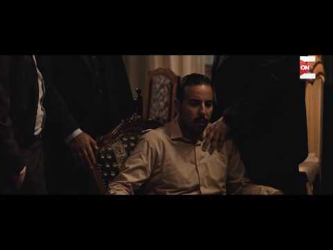 مسلسل الجماعة 2 - كمين المباحث للقبض على -أعضاء التنظيم الجهادي لجماعة الإخوان المسلمين-