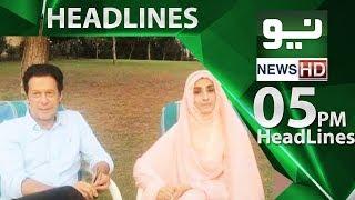 Imran Khan In Sudia Arab With Bushra Manika | News Headlines - 05:00 PM | 11 June 2018 | Neo News