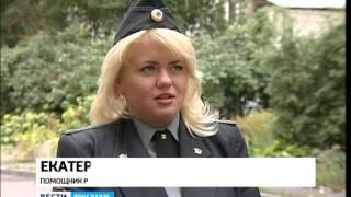 видео Как получить паспорт для выездов за границы России в Ярославле