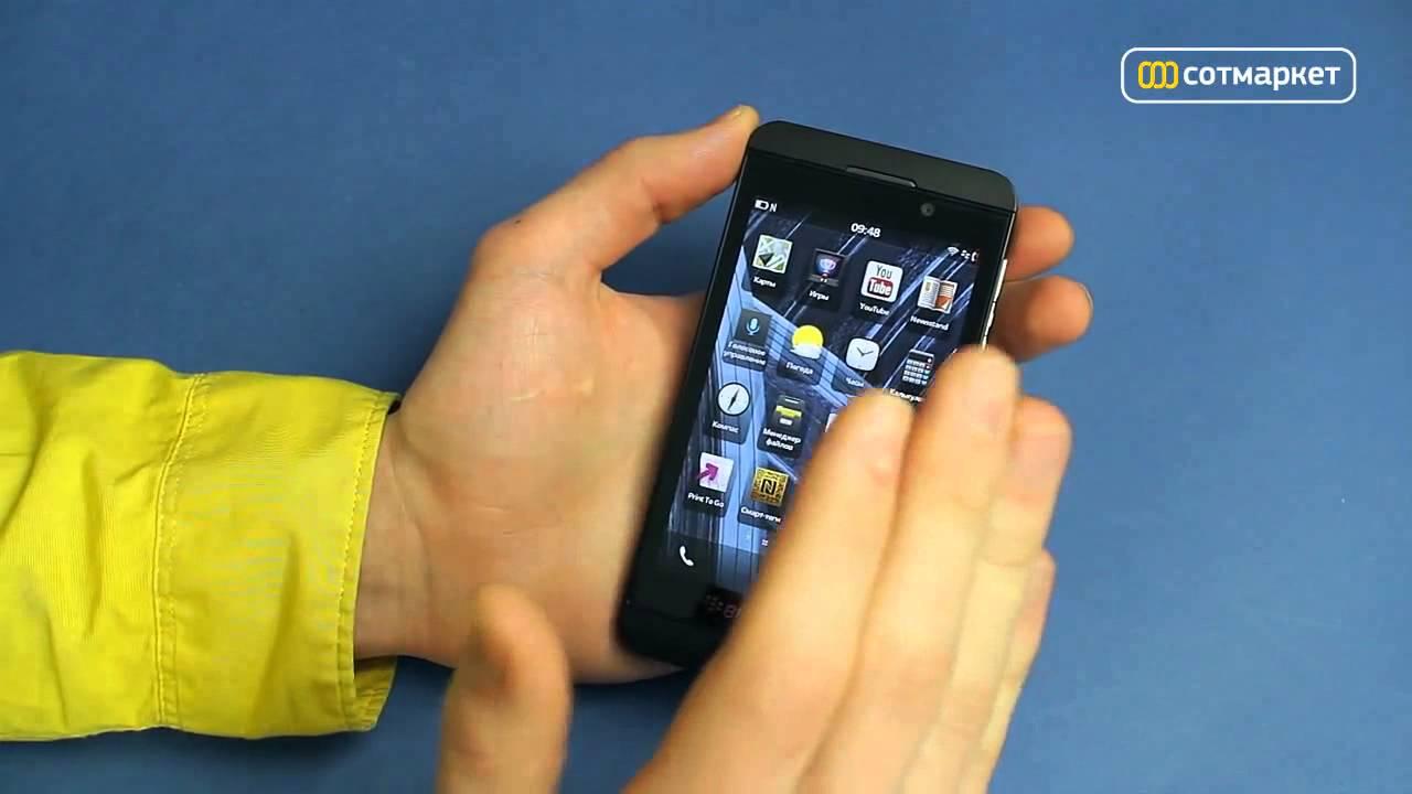 Цены на blackberry z10 в интернет-магазинах украины на price. Ua. Характеристики blackberry z10, фото и описание модели. Прайс-контроль на blackberry z10 в каталоге цен. Сравнение blackberry z10 с другими моделями.