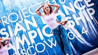 MIAMI B**CH —BEGINNER CREW @ RDC14 Project818 Russian Dance Championship 2014