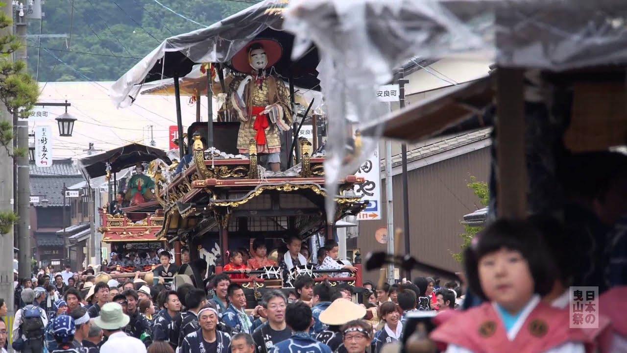 Festivales de Japón: Murakami Taisai o gran festival de Murakami (Niigata)