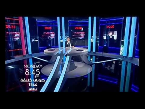 Tony Khalife - Promo - 03/05/2015
