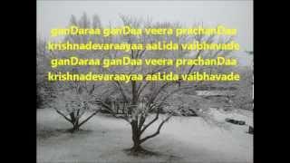Karnatakada-Itihasadali-Karaoke