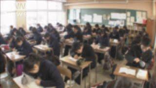 日本の高校生「読解力」が大幅に低下 1位は中国(19/12/04)