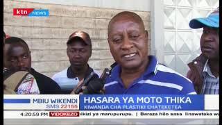 Kiwanda cha plastiki chateketea Thika | KTN MBIU