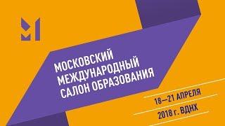 !Совместный форум «глобальный диалог по вопросам применения ИКТ в образовании»