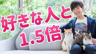 動画の続きは 心理学的モテトレーニング ▷️https://www.nicovideo.jp/wa...
