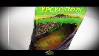 видео Семена свеклы от магазина Фермер Центр