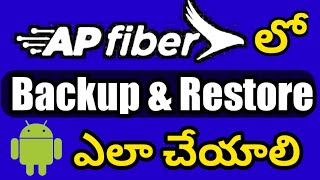 AP VEZEL BACK-UP & RESTORE | APSFL RESET SETUP BOX | AP FIBERNET START | TELUGU TECH GALLERY