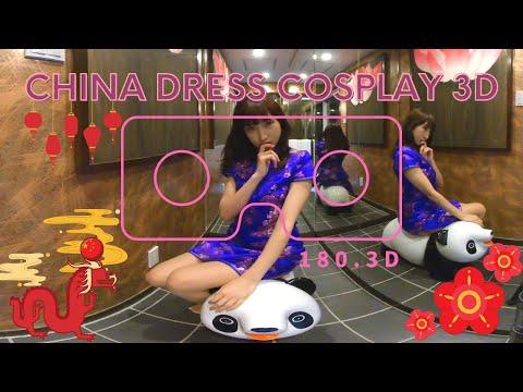 【VR 180 3D】sexy China Dress Cosplay VR 3D Video! セクシーチャイナドレス コスプレVR!!