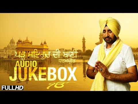 New Punjabi Songs 2015 | Parh Satgur Di Baani | Dharampreet | Latest Punjabi Songs 2015