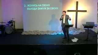"""#YouthTrinity """"Женитьба Исаака"""" Д. Тищенко"""