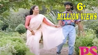 எருக்கன்செடியோரம்-Erukkan Sediyoram-S P B ,S Janaki Love Romance Melody Video Song