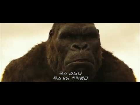Kong: Skull Island music video - Hero by Skillet (SPOILERS)