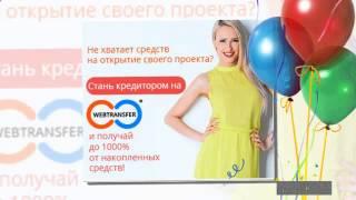 Работа в Интернете Мелитополь