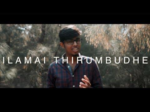 Ilamai Thirumbudhe (Cover) - Roshan Sebastian | Petta | Anirudh Ravichander | Rajinikanth, Trisha