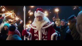 Фильм Дед Мороз.Битва Магов  (2016) - HD русский трейлер на kinozadrot.club