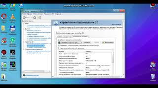 Cyberlink PowerDirector  Как убрать визуализацию