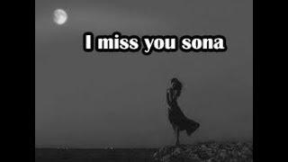 I miss you sona...Heart Touching Bengali Shayari  l Bangla sad love Shayari ,Varieties TV bd