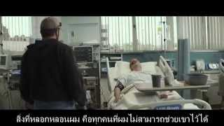 American Sniper   Official Trailer 2 HD Thai Sub Arc