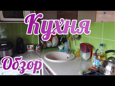 Кухня в однокомнатной хрущевке до и после ремонта своими руками