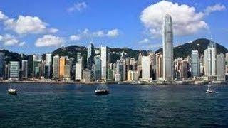 #Chine  la ville Chinoise de #Hong Kong  ( China the city of Hong Kong )