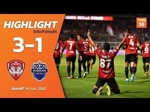 ไฮไลท์ฟุตบอลไทยลีก 2019 นัดที่ 26 เอสซีจี เมืองทอง ยูไนเต็ด พบ บุรีรัมย์ ยูไนเต็ด